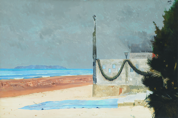A painting depicting a beach scene with a low concrete structure in the foreground and an island shadowed in the background.